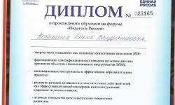 img-210114104143-001