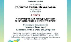 license (19)