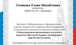 license (9)