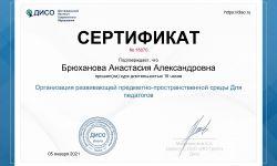certificateCourse(1)