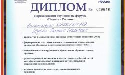 img-191230113831-001