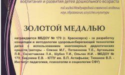 img-191230113905-001