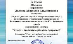 IMG-20201104-WA0009